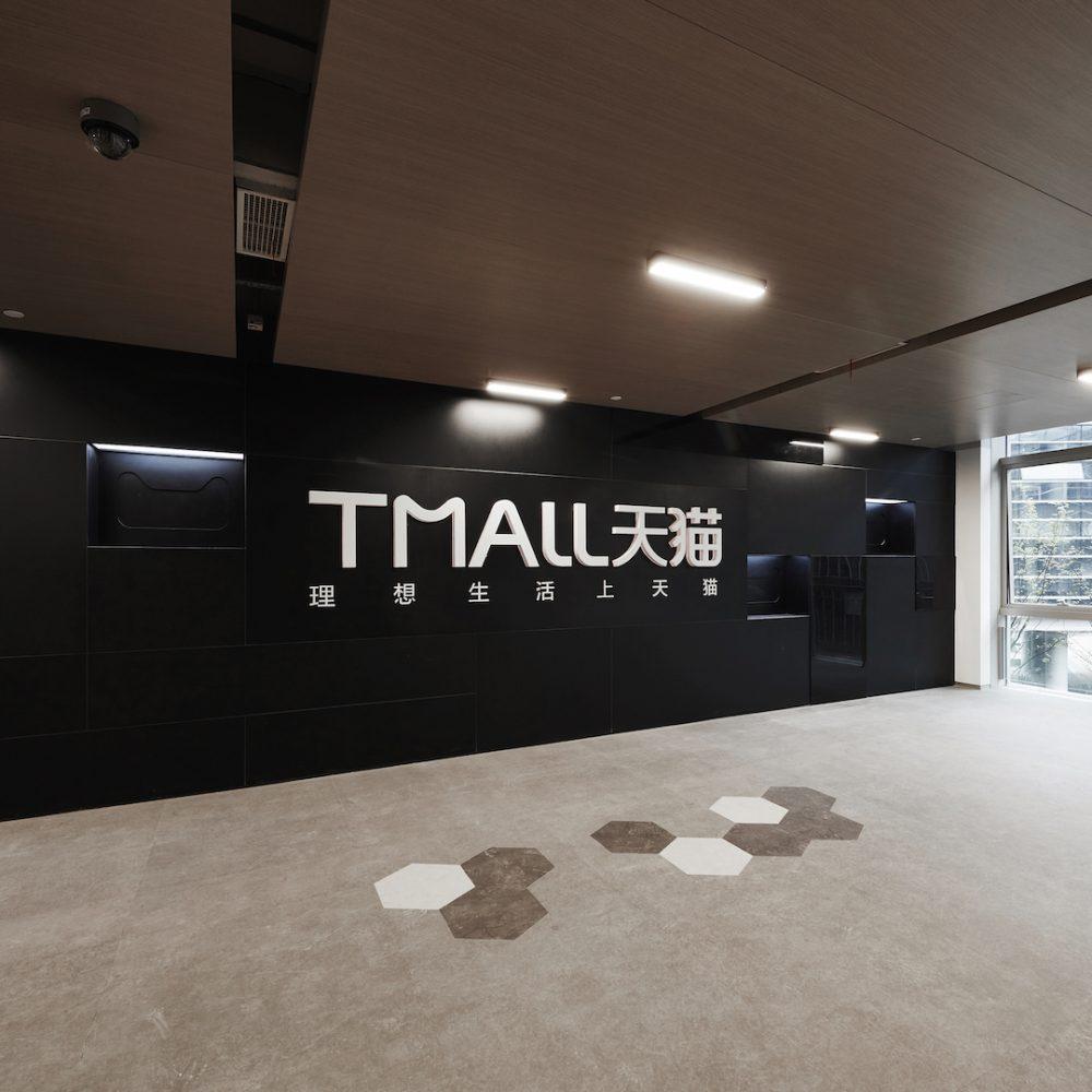 Alibaba-VOXFLOR-Carpet-Tiles-02