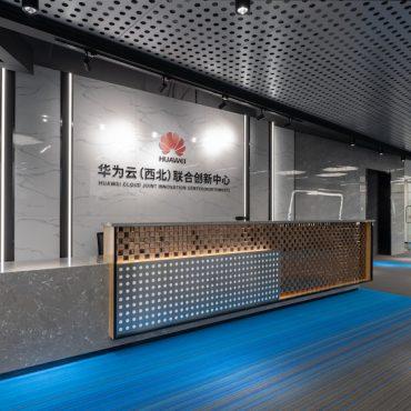 Huawei-VOXFLOR-Carpet-Tiles-01
