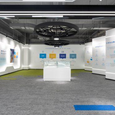 Huawei-VOXFLOR-Carpet-Tiles-04